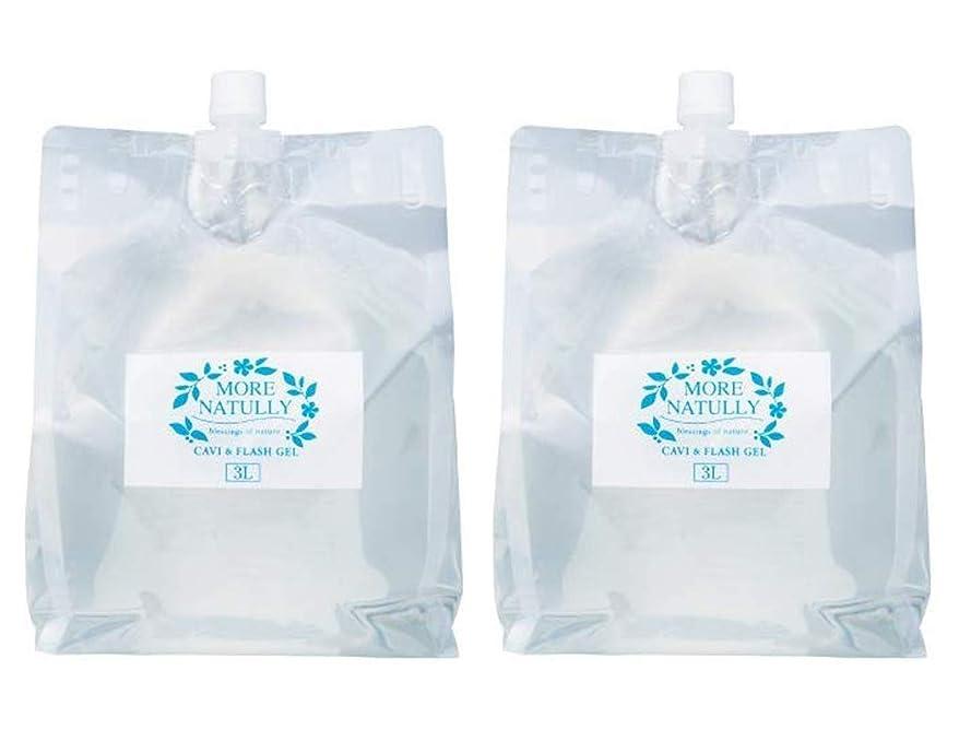 今までこんにちはスクラブモアナチュリー キャビ&フラッシュジェル 【ソフト】3kg×2袋