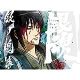 銀魂.銀ノ魂篇 6(完全生産限定版) [Blu-ray]