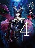 Thunderbolt Fantasy 東離劍遊紀3 4(完全生産限定版)[ANZX-13227/8][Blu-ray/ブルーレイ]