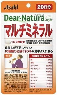 ディアナチュラスタイル マルチミネラル 60粒 (20日分)