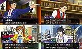 逆転裁判6 - 3DS_03