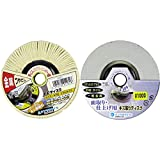 ヤナセ FFフェルトディスク ソフトタイプ FFD01 & キズ取りディスク #1000 PV15【セット買い】