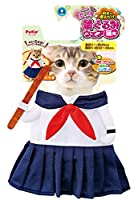 ペティオ (Petio) 変身着ぐるみウェア セーラー服 猫用