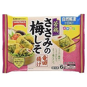 [冷凍] テーブルマーク 若鶏ささみの梅しそ竜田揚げ 6個入