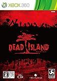 DEAD ISLAND 【CEROレーティング「Z」】 - Xbox360