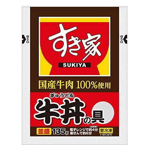 すき家 国産牛 牛丼の具 5パック(135g×5)冷凍食品【 国産牛肉100%使用 牛丼 】