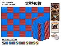 エースパンチ 新しい 40ピースセット青と赤 250 x 250 x 20 mm ウェッジ 東京防音 ポリウレタン 吸音材 アコースティックフォーム AP1035