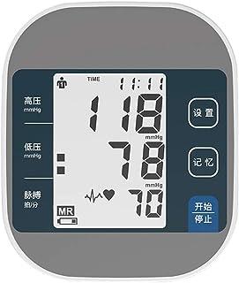 Tensiómetro de Brazo Tensiómetro De Brazo-Casa De Salud De Edad Avanzada Smart Care Presión De Retroiluminación De Pantalla Grande Precisión La Fuente De Alimentación De La Batería esfigmomanómetro