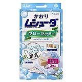 かおりムシューダ 1年間有効 衣類 防虫剤 クローゼット用 3個入 マイルドソープの香り
