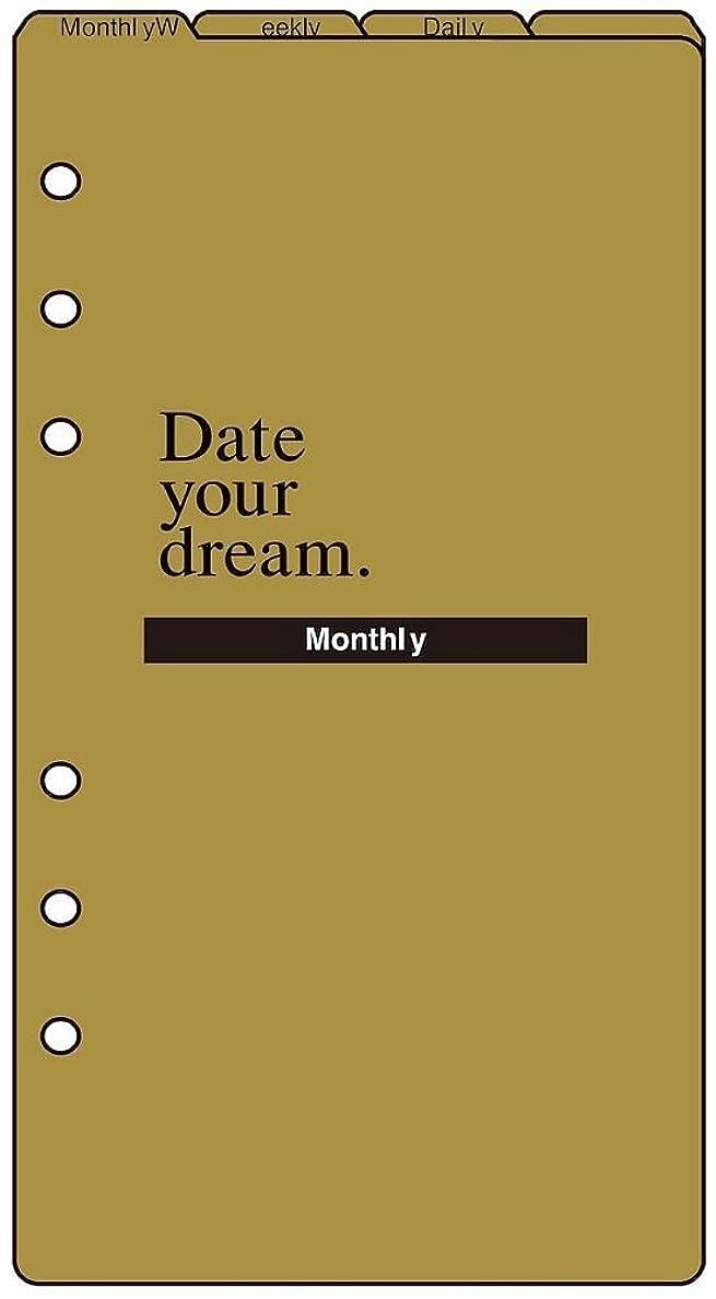 オゾンテロリストピザ(まとめ買い) レイメイ藤井 Date your dream リフィル 聖書サイズ インデックス DR19 【×5】