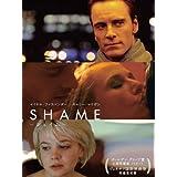 SHAME−シェイム− (字幕版)