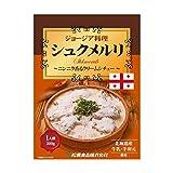 【常温】シュクメルリ ジョージア料理 200g×5パックセット クリームシチュー レトルト