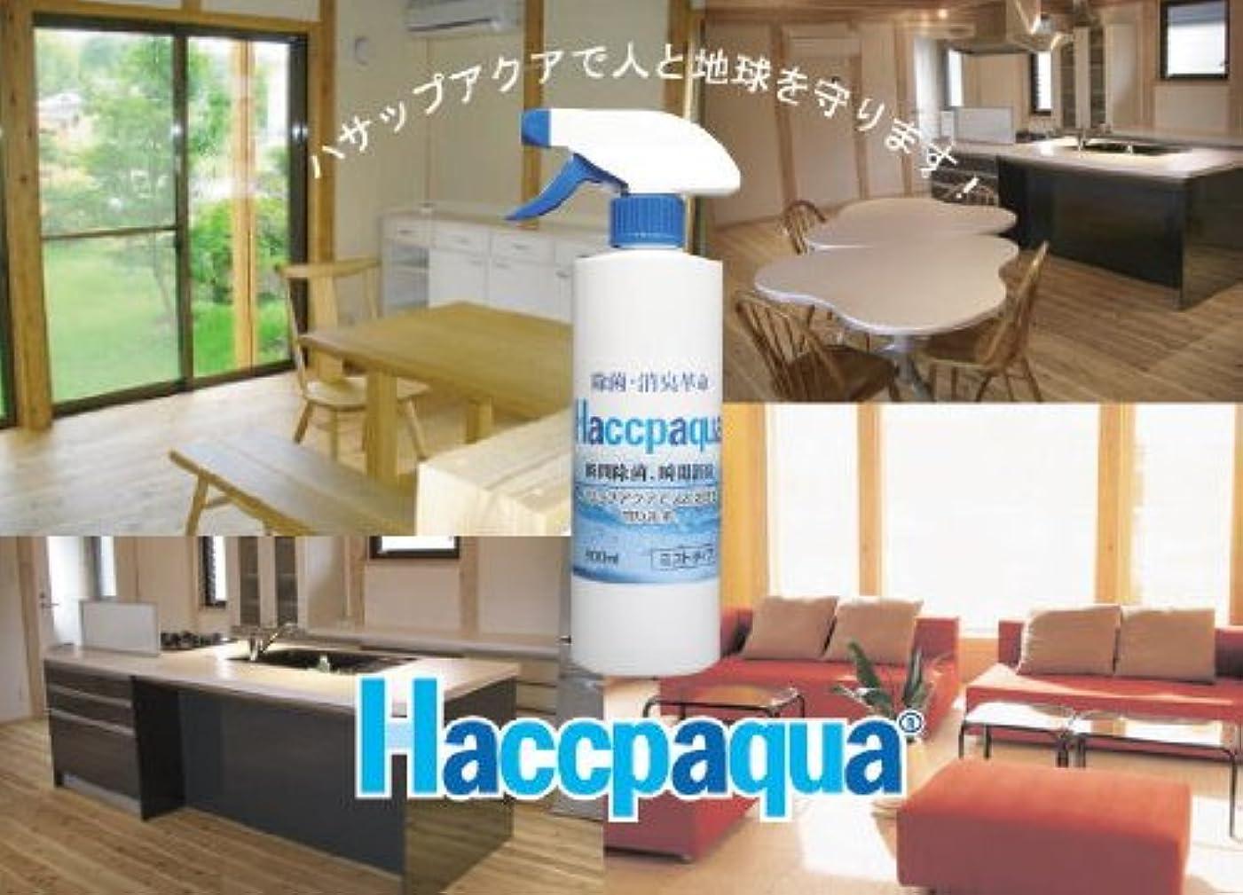 提供されたしたい憧れ【瞬間除菌?消臭】弱酸性除菌水ハサップアクアミスト500