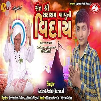 Sant Shree Sadaram Bapuni Vidai - Single