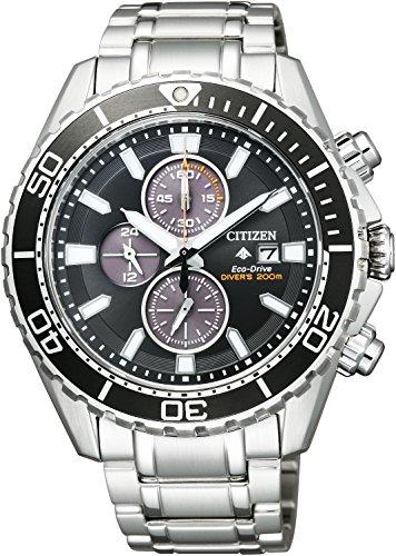 ProMaster [Ciudadano] Ciudadano Reloj Eco-Drive Marina 200m Modelo de Diver cronógrafo de los Hombres de CA0711-98H