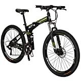 Folding Bike TSM G7 Bicycle 27.5Inch Dual Disc Brake Bike (Armygerrn)