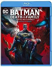 バットマン:デス?イン?ザ?ファミリー [Blu-ray]