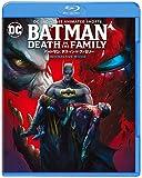 バットマン:デス・イン・ザ・ファミリー [Blu-ray]