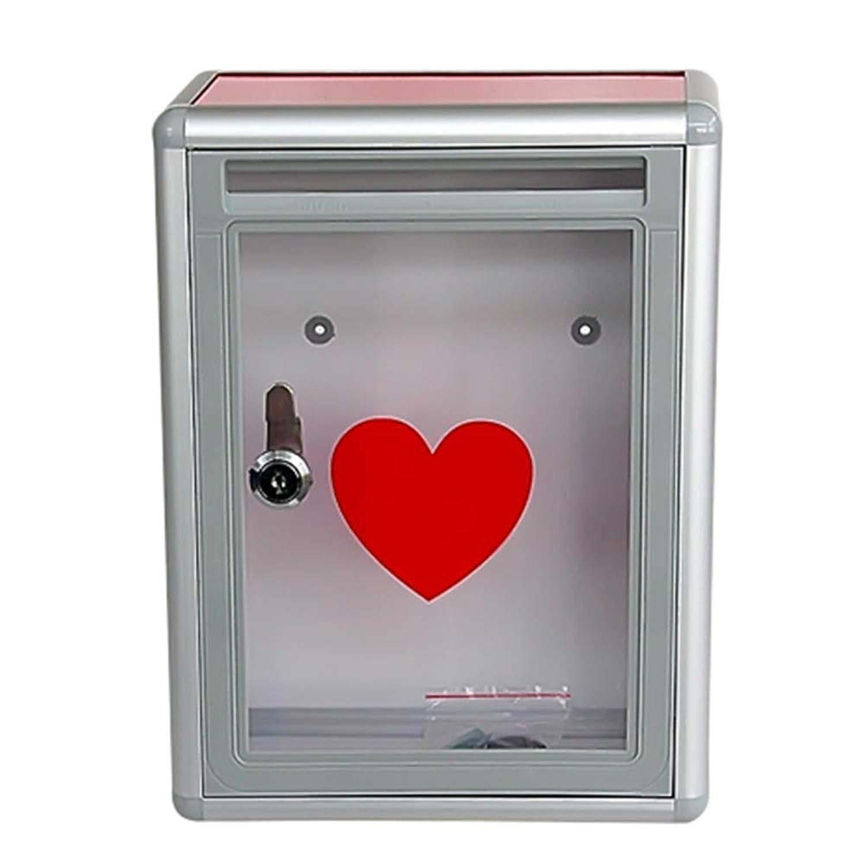Rui Peng メールボックス - ABS樹脂、別荘、中庭、家族のために適したロックの壁掛けの小さい提案箱のメールボックスが付いているアクリルのアルミ合金、-21.5X10.5X28.5cm ウォールマウントメールボックス