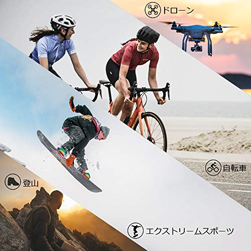 YAOAWE『アクションカメラ』