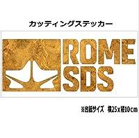 【②】ROME SDS ローム カッティング ステッカー (金, 25)