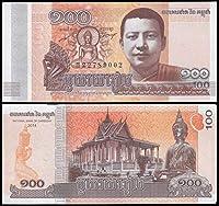 Cambodia 100 Riels Banknote カンボジア紙幣 100リエル