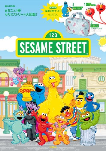 SESAME STREET book with a special supplement - Elmo earphone / Cookie Monster mascot / Elmo & ZOE bag in bag [Japan import]