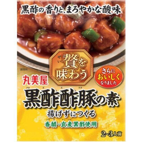 丸美屋 贅を味わう 黒酢酢豚の素 2個セット