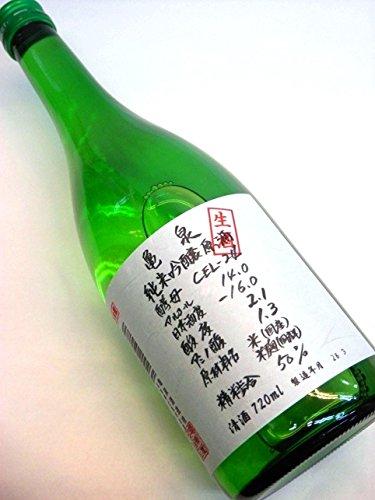 亀泉 CEL-24 純米吟醸生原酒 720ml 日本酒 高知県 亀泉酒造(株)