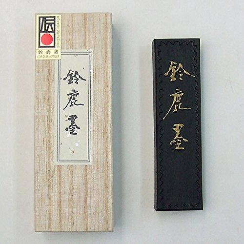 大人の書道セット『杏』10点