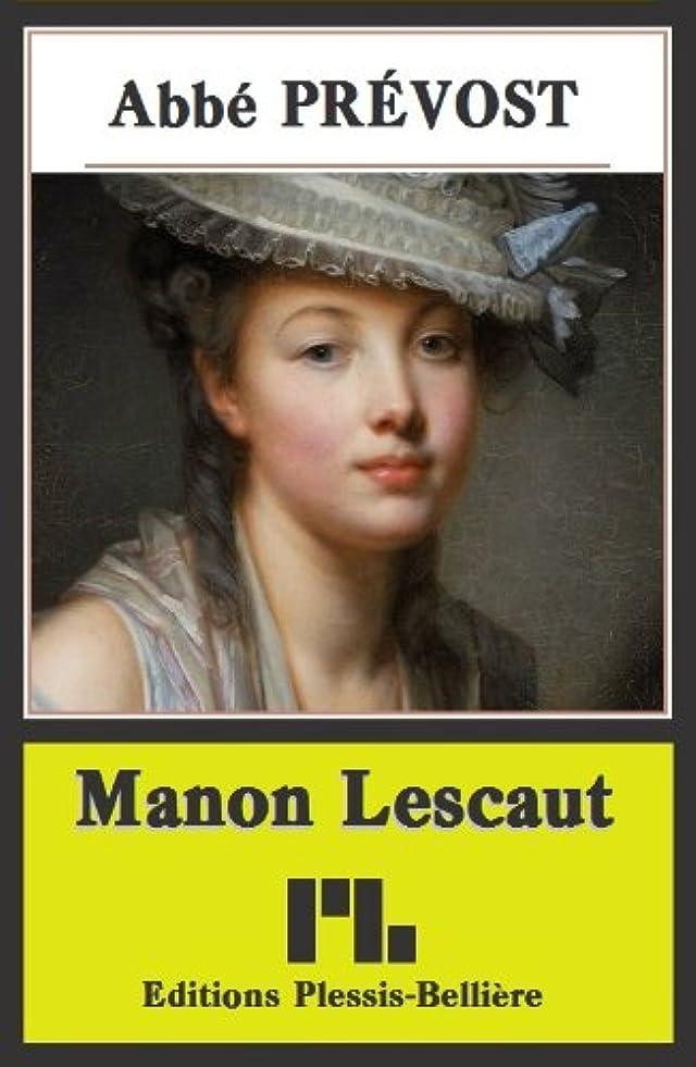 ちらつき布キャストManon Lescaut (illustré) (French Edition)