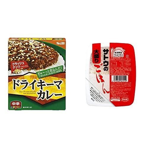 【セット販売】S&B ドライキーマカレー 157g×5個 + サトウのごはん 新潟県産コシヒカリ大盛 300g×6個