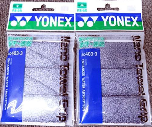 (AC403-3:グレー)ヨネックス (YONEX) バドミントン用 ナノタオルグリップ (3本分)×2個セット