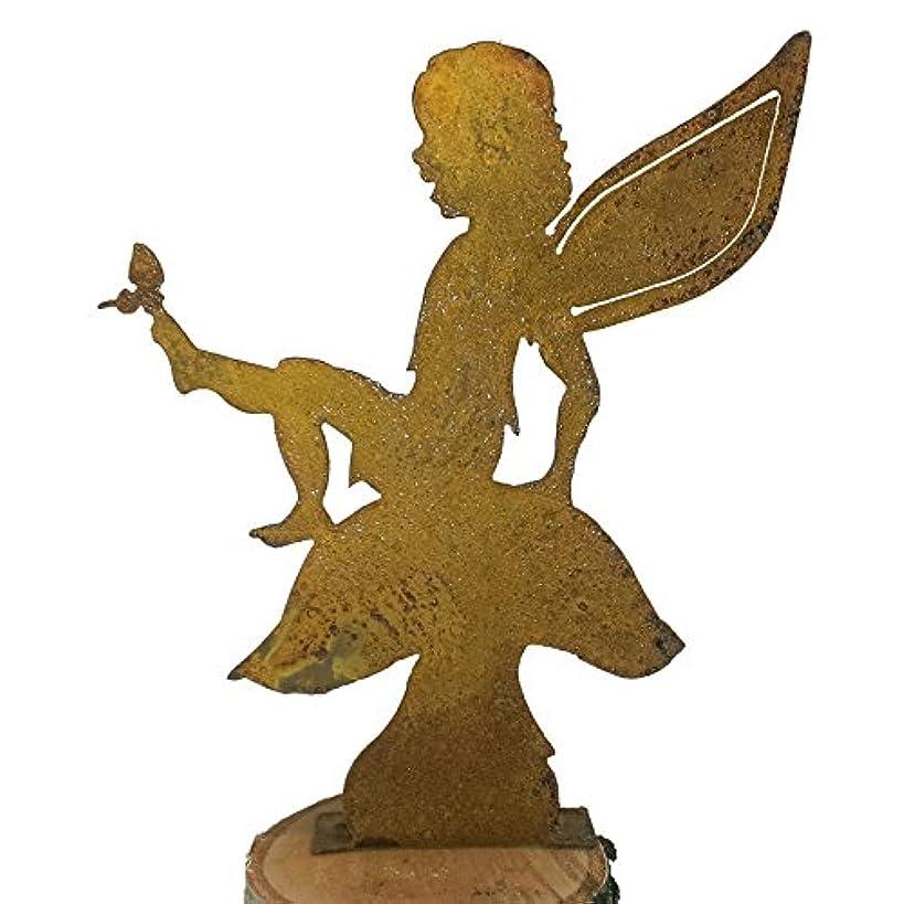 Elegant Garden Design Fairy on Mushroom, Steel Silhouette with a Rusty Patina