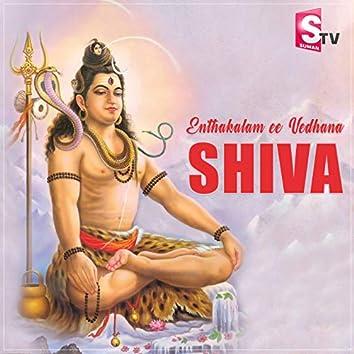 Enthakalam Ee Vedhana Shiva