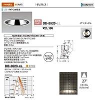 山田照明/ダウンライト DD-3523-LL
