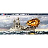 ホビーボス 1/700 艦船シリーズ アメリカ戦艦アリゾナBB-39 プラモデル