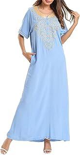 Vestido Largo Mujer Arabe Abaya - Ropa Musulmana Sueltos Estampado de Manga Corta Kaftan Bordado de