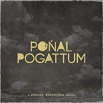Ponal Pogattum