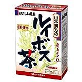 ルイボス茶100% 3g×20包
