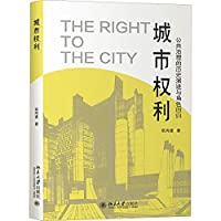 Right to the City: Historical Evolution and the role of public governance in return(Chinese Edition)