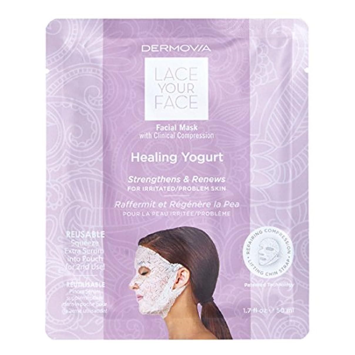 LACE YOUR FACE Compression Facial Mask - Healing Yogurt Milk - Single dsjvu078297