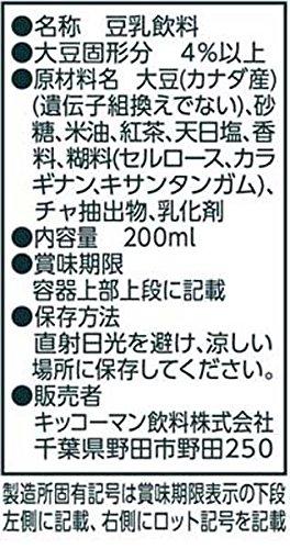 キッコーマン飲料豆乳飲料紅茶200ml×18本