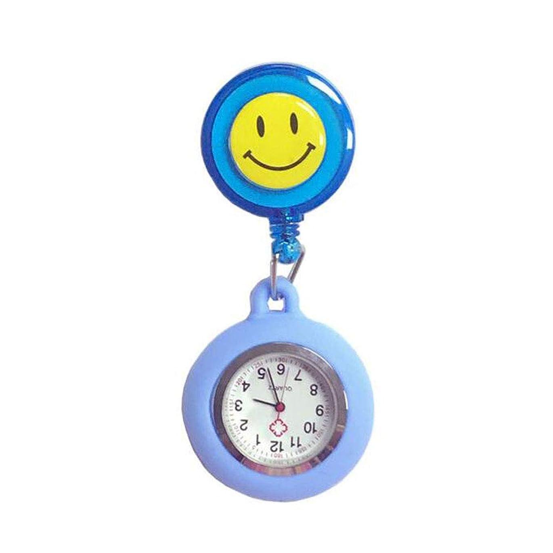 アシスタント風が強い象chaselpod ナースウォッチ 看護師時計 懐中時計 ポケットウォッチ 見やすい レディース かわいい 笑顔 シリコンカバー付き 伸張可能 介護士 最適 男女兼用
