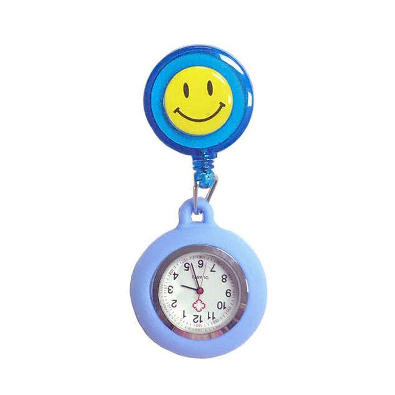 サンドイッチ起業家ゲインセイchaselpod ナースウォッチ 看護師時計 懐中時計 ポケットウォッチ 見やすい レディース かわいい 笑顔 シリコンカバー付き 伸張可能 介護士 最適 男女兼用