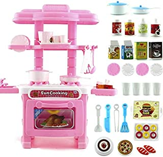 Kitchen Set Liberty Imports Deluxe Beauty Kitchen Appliance Cooking Play Set Pretend & Dress Up