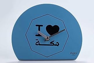 Table Clock Octagon I love Makkah - Blue