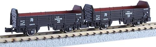 venta al por mayor barato Galga Z T025-2 T025-2 T025-2 JNR tigre 45000 forma vagones [mar] 2-car set  al precio mas bajo