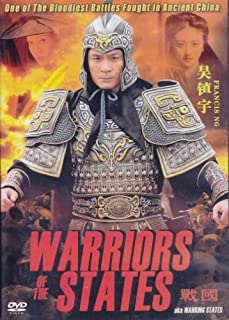 Warriors of the States aka Warring States DVD English subtitled -VO1901A
