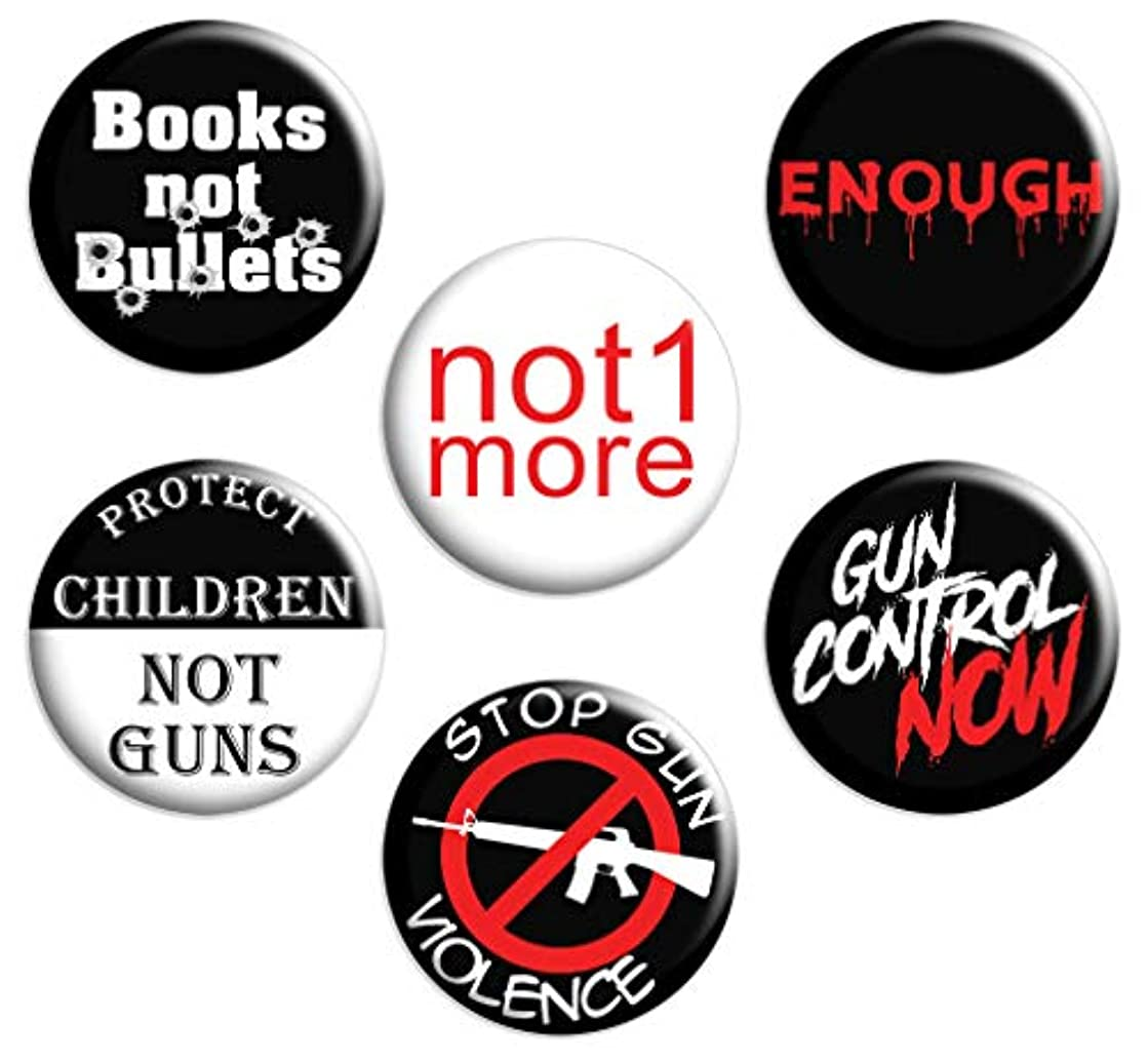 END GUN VIOLENCE NOW - peace rights nra - TWO INCH (2